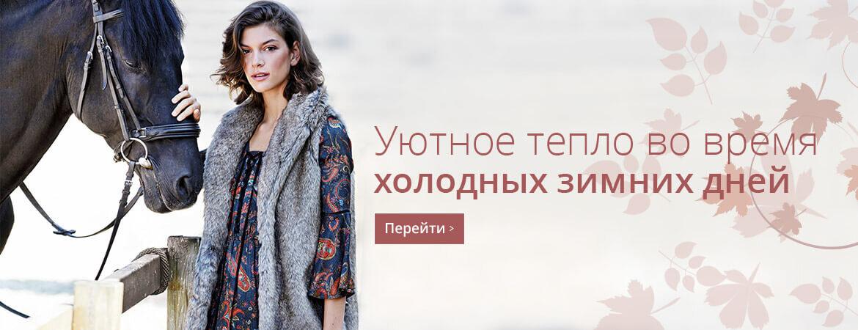 Yeni Sezon Dış Giyim Triko