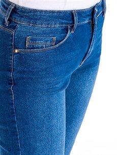 %79 Pamuk %20 Polyester %1 Elastan Super Slim Jean Bermuda