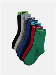 Çok Renkli Erkek Çocuk Soket Çorap 5'li 8WG222Z4 LC Waikiki