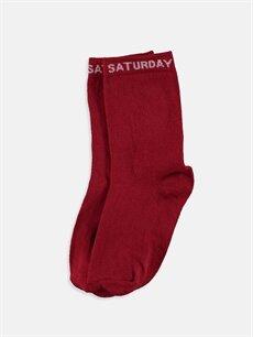 8WG222Z4 Erkek Çocuk Soket Çorap 5'li
