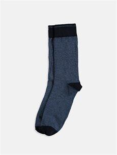 LC Waikiki Çok Renkli Soket Çorap 5'li