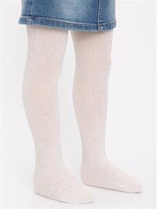 Beyaz Kız Bebek Külotlu Çorap 2'li 9S2117Z1 LC Waikiki