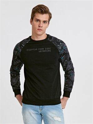 Спортивный свитер - LC WAIKIKI