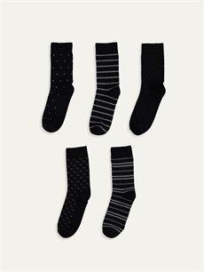%78 Pamuk %2 Polyester %18 Poliamid %2 Elastan  Soket Çorap 5'li