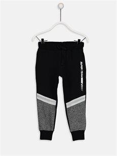Siyah Erkek Çocuk Jogger Eşofman Altı 9W0042Z4 LC Waikiki