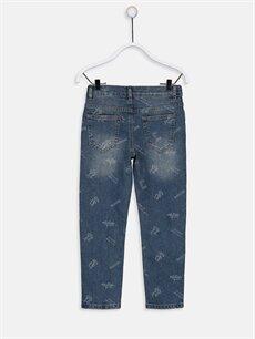 %99 Pamuk %1 Elastan Dar Normal Bel Erkek Çocuk Skinny Jean Pantolon