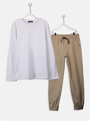Erkek Çocuk Pamuklu Tişört ve Pantolon - LC WAIKIKI