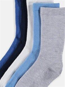 9W6533Z4 Erkek Çocuk Soket Çorap 5'li