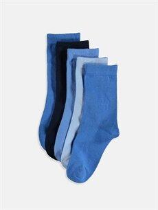 Çok Renkli Erkek Çocuk Soket Çorap 5'li 9W6885Z4 LC Waikiki