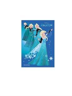 Elsa Güzel Yazı Defteri