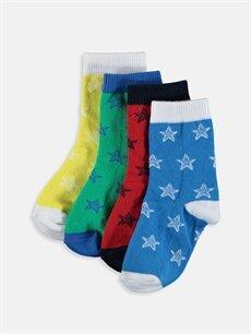 Çok Renkli Erkek Bebek Soket Çorap 4'lü 9W2081Z1 LC Waikiki