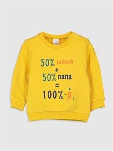 Sarı Erkek Bebek Yazı Baskılı Sweatshirt 9WU249Z1 LC Waikiki
