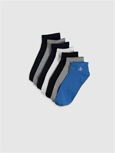 Çok Renkli Patik Çorap 7'li 0S2762Z8 LC Waikiki