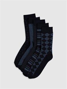 Çok Renkli Desenli Soket Çorap 5'li 0S2821Z8 LC Waikiki