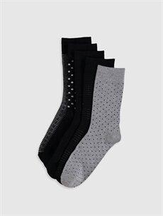 Çok Renkli Desenli Soket Çorap 5'li 0S2823Z8 LC Waikiki