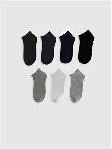 %51 Pamuk %40 Polyester %7 Poliamid %2 Elastan  Erkek Çocuk Patik Çorap 7'li
