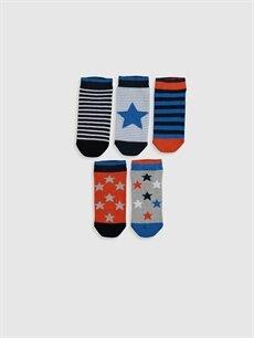 %77 Pamuk %1 Polyester %20 Poliamid %2 Elastan  Erkek Çocuk Patik Çorap 5'li