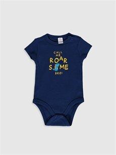 Erkek Bebek Erkek Bebek Desenli Çıtçıtlı Body 2'li